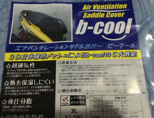 b-cool